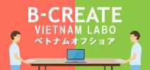 B-Create Labo